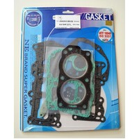 EVINRUDE JOHNSON OUTBOARD ENGINE GASKET KIT 9.9 - 15HP 2CYL. 1993/1999>
