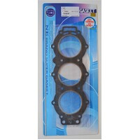 HEAD GASKET FOR YAMAHA 75HP 80HP 85HP 90HP OUTBOARD MOTOR